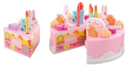 Obrázek Dětský narozeninový set