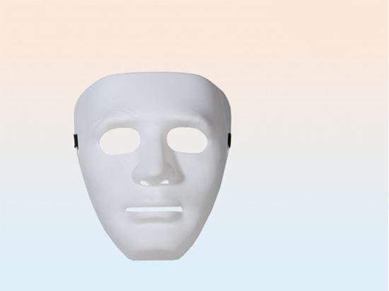 Obrázek z Plastová maska