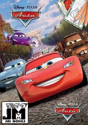 Obrázek Omalovánky - Cars