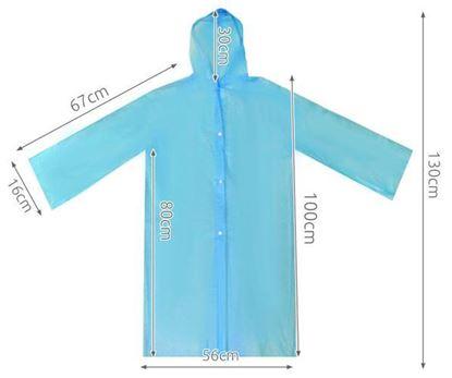 Obrázek Kapesní pláštěnka - modrá